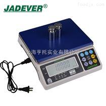 ACS-HT-A工业0.1g高精度电子桌秤 宁波15KG打印电子桌称价格