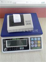 10kg不干胶打印计数桌秤 深圳30公斤热敏不干胶打印计重桌秤