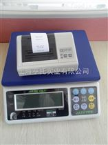 ACS-HT-A3kg电子桌秤 电子计重桌秤 15kg带打印电子桌秤