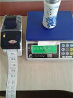 3kg电子桌秤带打印不干胶热敏纸 重庆6公斤带打印桌秤