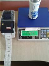 ACS-HT-A3kg电子桌秤带打印不干胶热敏纸 重庆6公斤带打印桌秤