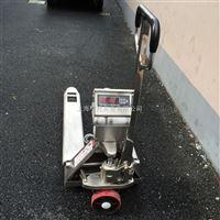 2吨工业称重电子叉车秤 不锈钢搬运电子叉车秤