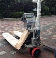 2吨液压叉车秤 不锈钢电子称搬运车 3t防水防腐叉车秤