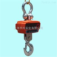 工业高精度带打印直显电子吊秤 5吨吊秤