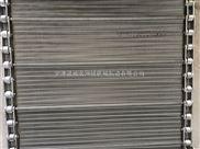 海鲜鱼丸蒸煮速冻流水线用304不锈钢链条式网带