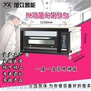 1层1盘多功能烤面包电力烤箱XZC-101D