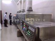 微波淀粉烘干改性设备