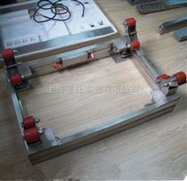 DCS-HT-G不锈钢钢瓶电子秤 2吨耐腐蚀钢瓶电子秤
