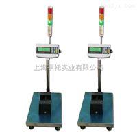 60kg电子台秤 计重电子秤带三色警示灯