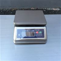 上海3KG不锈钢食品案秤 15k全密封防水桌秤