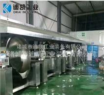 中央厨房设备生产线厂家