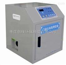基层医疗卫生单位医疗污水处理设备