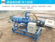 污物脏水处理机/污水分离机/养殖粪便脱水机