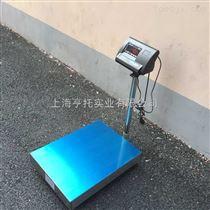 TCS-HT-A天津50KG移动式电子台秤 仓库用100kg计重打印电子称