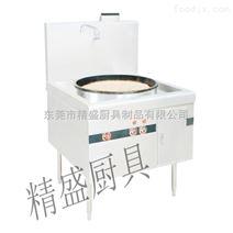 大小锅炉  环保厨房设备 不锈钢餐桌椅