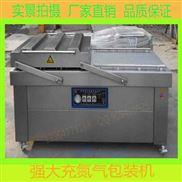 强大厂家直销充氮气包装机