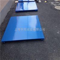 1吨电子地磅 徐州3吨电子平台秤 2T工业电子地磅