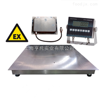 北京3吨不锈钢本安型防爆电子地磅 2t化工防腐电子地磅