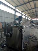 燃气式油水混合猪皮油炸机