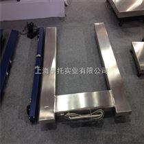 DCS-HT-U2吨电子秤 U型秤 不锈钢电子秤 防水U型电子秤