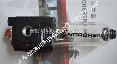 NORGREN诺冠L68M-NNP-EUQ油雾器厂家报价