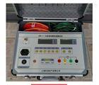 厂家直销DCZZ-50A直流电阻测试仪