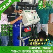 苏州果园施肥机 灌溉施肥一体机凤凰水蜜桃种植手动施肥器价格优