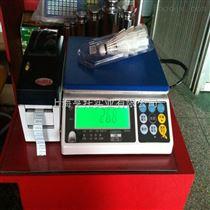 ACS-HT-A面板防水桌秤 3kg计重电子秤 带不干胶打印电子桌秤