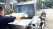 ZK-4600-正康高压热水洗筐机,烘干式洗筐机,不锈钢洗筐机,鸡蛋筐清洗机