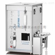西纳进口德国ELTRA氧氮氢分析仪