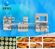 广西全自动月饼生产线多功能月饼机