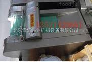 切豆干机|切干豆腐机|小型切豆干机