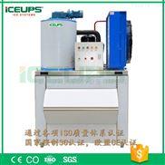 供應深圳科美斯超市制冰機 中小型商用制冰機工廠直供