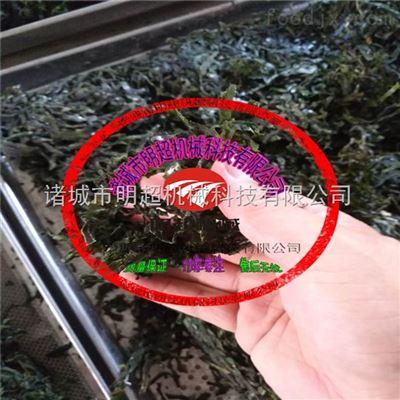 海藻类烘干房 虾类烘干机 海鱼烘干设备