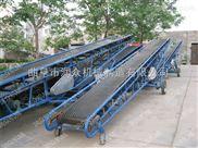 工业用皮带输送机 沙石皮带输送机
