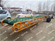 爬坡皮带输送机 移动式装卸输送机