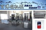 厂家出售 易拉罐饮料灌装机蓝枸植物饮料饮料易拉罐封盖机BBR-952
