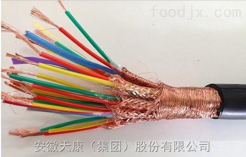 DJYJPVP-300/500V-7*2*1.0计算机电缆