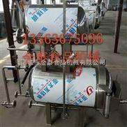 豆制品系列高溫殺菌設備
