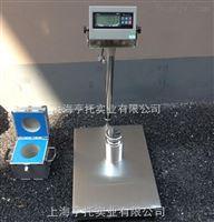 嘉兴60kg不锈钢台秤 304防水型电子台秤