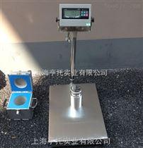 TCS-HT-A青岛150KG耐腐蚀防水台秤 40*50cm200公斤不锈钢落地式台称