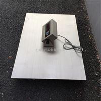 2T防水电子地磅 全不锈钢电子地磅 制药厂用1吨电子秤