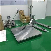 宜春1000kg不锈钢电子地磅 吉安2吨防水耐腐蚀磅秤价格
