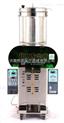 YJX20/1+1(50-250)C东华原全自动煎药机