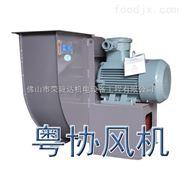 低噪音防爆离心风机  广州高温离心风机价格
