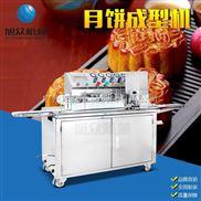 全自动月饼成型机 月饼自动成型机 广州月饼机生产厂家
