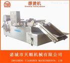 TSPT-60乌塌菜中型网带式漂烫机