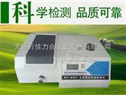 土壤肥料快速检测仪 全能型速测仪WJ-全能型 无锡土肥仪