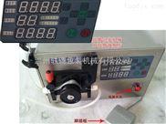 LT-R180单头蠕动泵灌装机