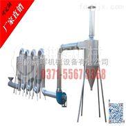 广东木粉烘干机/木粉烘干机大量销售